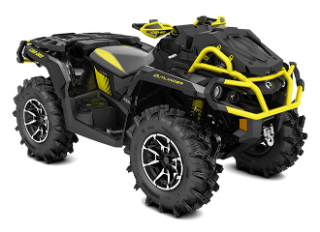 quad can am xmr